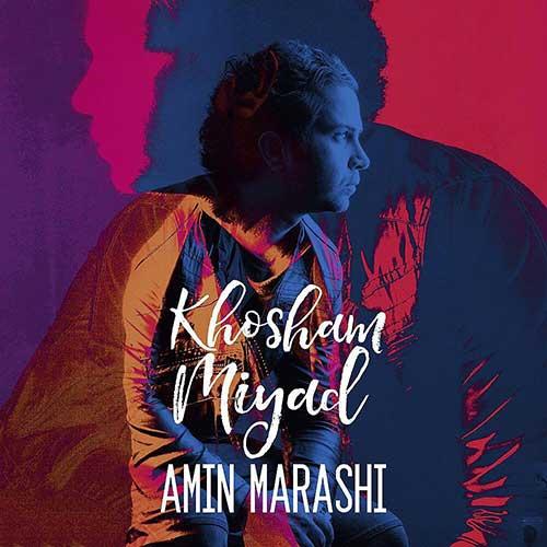 Amin Marashi Khosham Miyad - دانلود آهنگ امین مرعشی به نام خوشم میاد