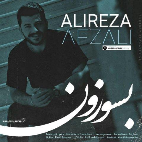 alireza afzali besoozoon - دانلود آهنگ علیرضا افضلی به نام بسوزون